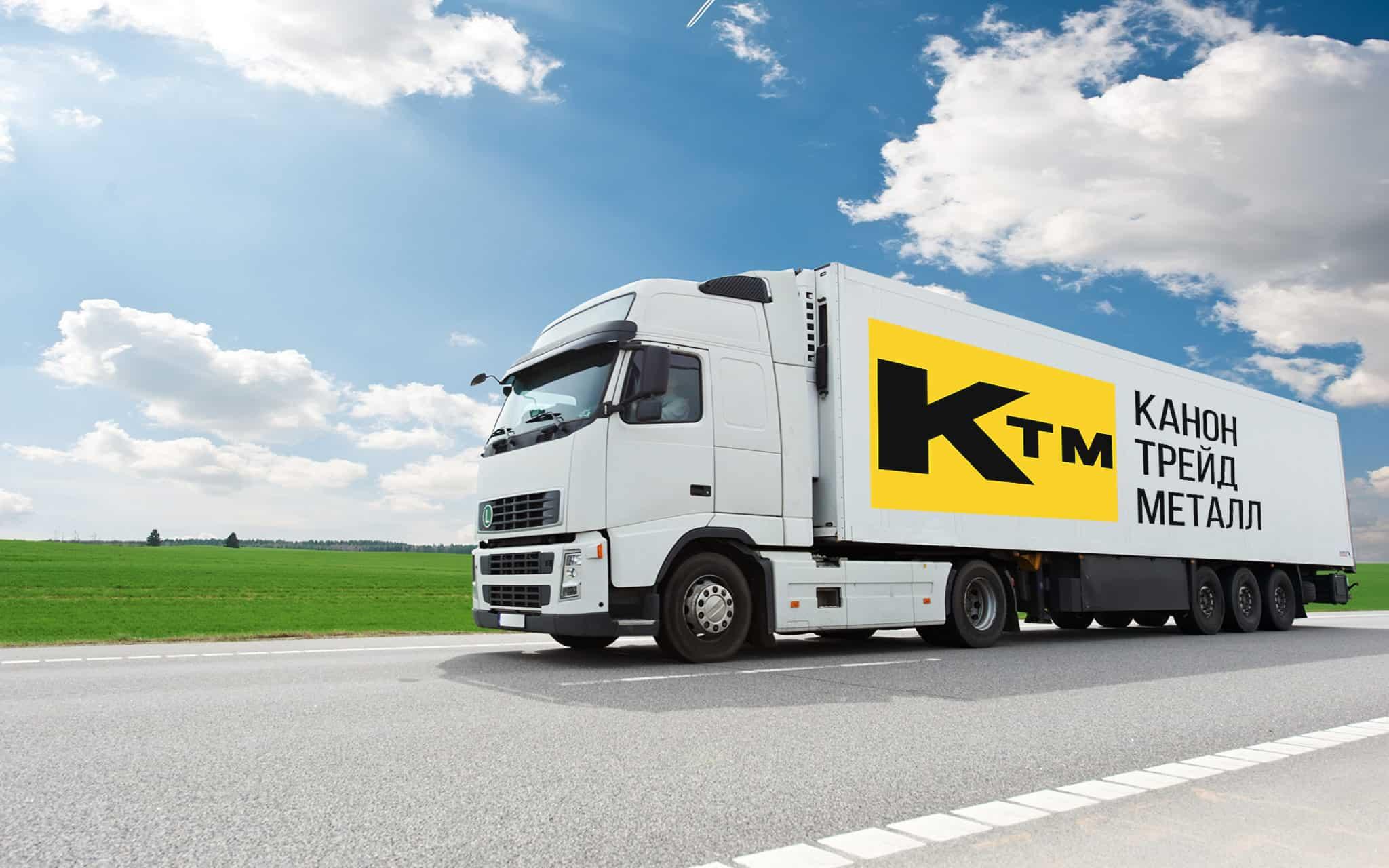 trucks_sky_white_clouds_455510_2560x1600-2048x1280-1